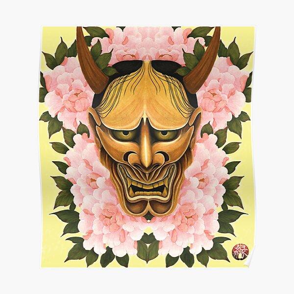 Hannya mask, - mirror Poster