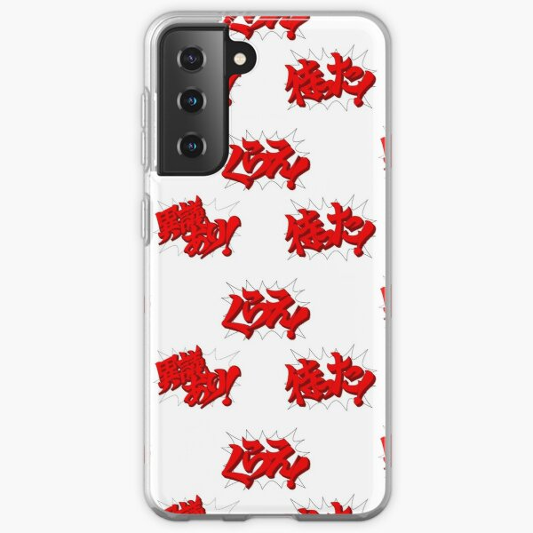 Ace Attorney - Objection! Hold it! Take That! Japanese Set Samsung Galaxy Soft Case