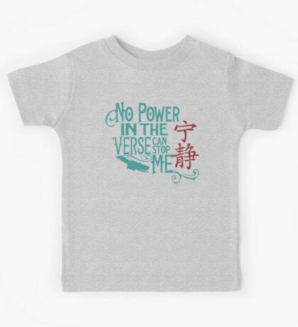 No Power in the 'Verse Kids Tee