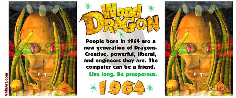 Quot 1904 1964 2024 Chinese Zodiac Born In Year Of Wood Dragon