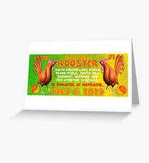 1969 2029 Chinese zodiac born in year of Earth Rooster Greeting Card