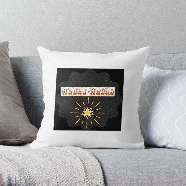 RADHE RADHE DESIGN FOR REDBUBBLE Throw Pillow