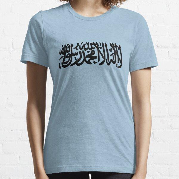 The Islamic Shahada Essential T-Shirt
