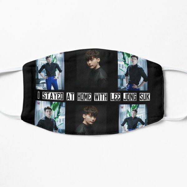 Lee Jong Suk [ISH] Series Mask