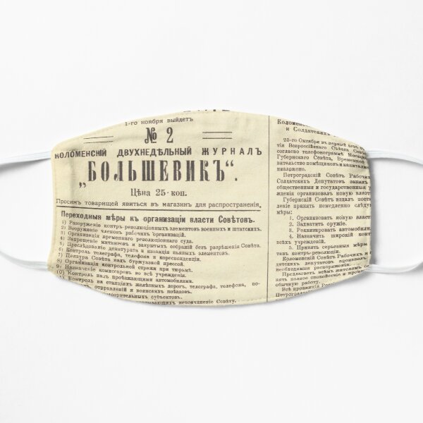 Old Russian Political Newspaper Mask