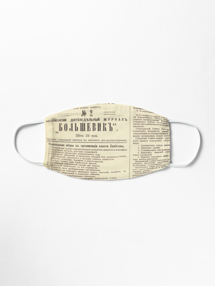 Alternate view of Old Russian Political Newspaper Mask
