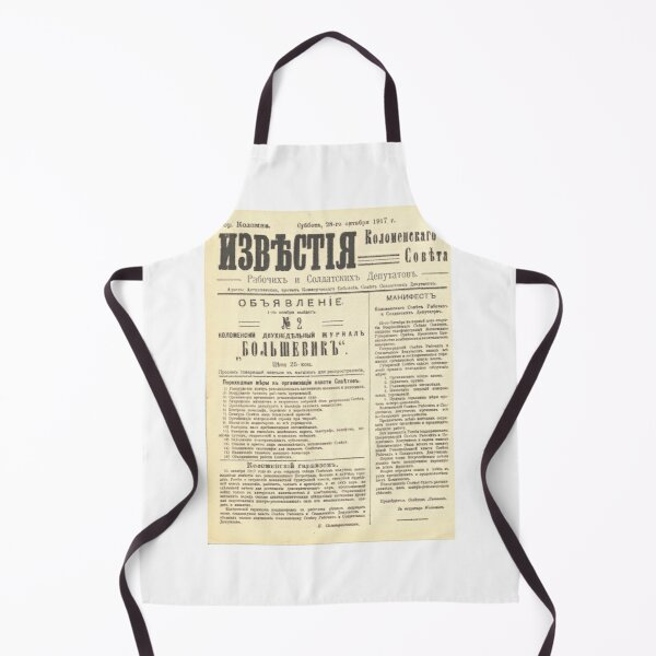 Old Russian Political Newspaper Apron