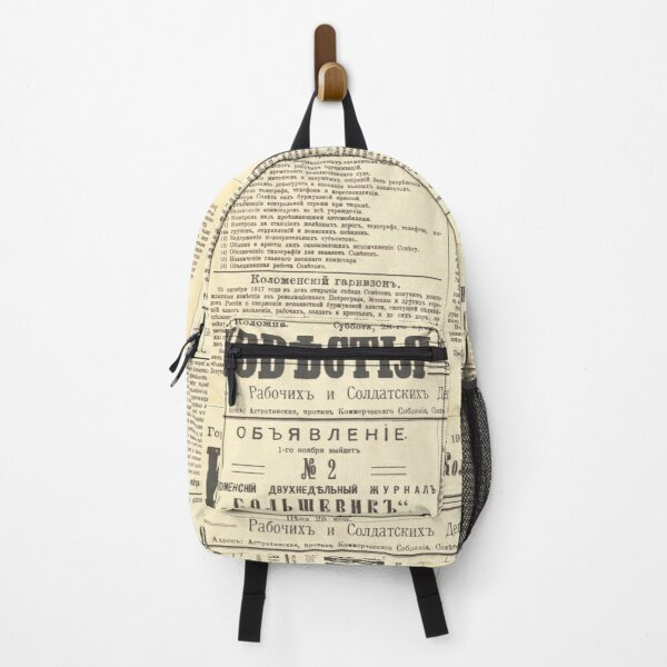 Old Russian Political Newspaper Backpack
