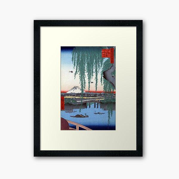 Utagawa Hiroshige Yatsumi Bridge Framed Art Print