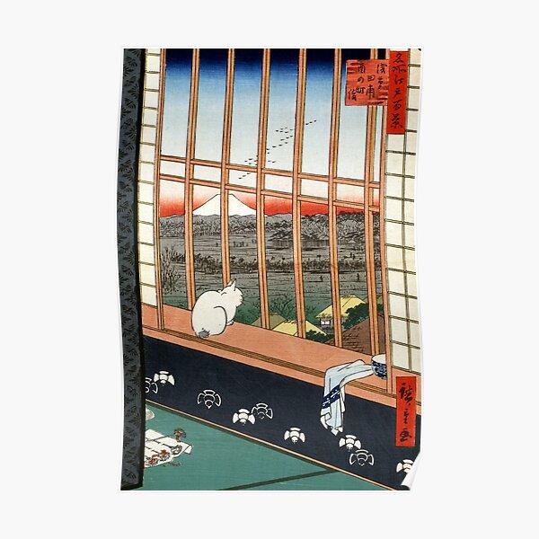 Hiroshige Asakusa Ricefields and Torinomachi Festival Poster