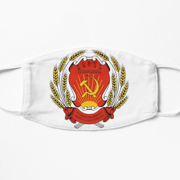 Coat of arms of Russia - Russian Soviet Federative Socialist Republic Mask
