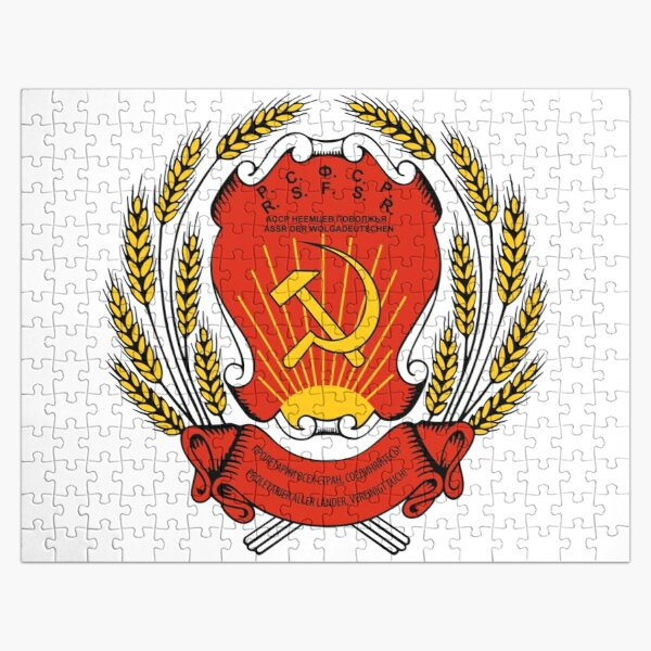 Coat of arms of Russia - Russian Soviet Federative Socialist Republic Jigsaw Puzzle