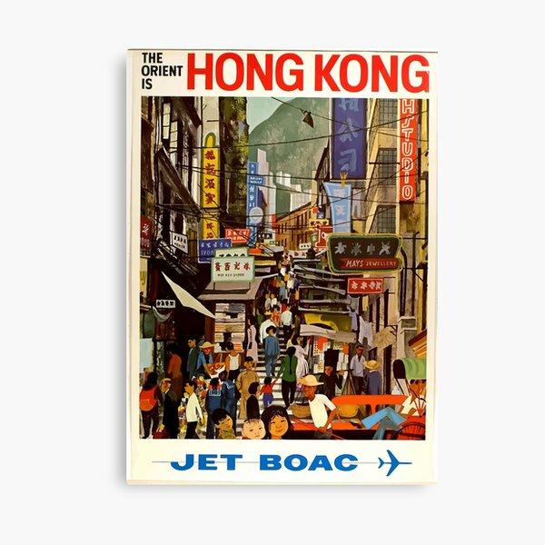 Vintage Airline Hong Kong China Travel Canvas Print