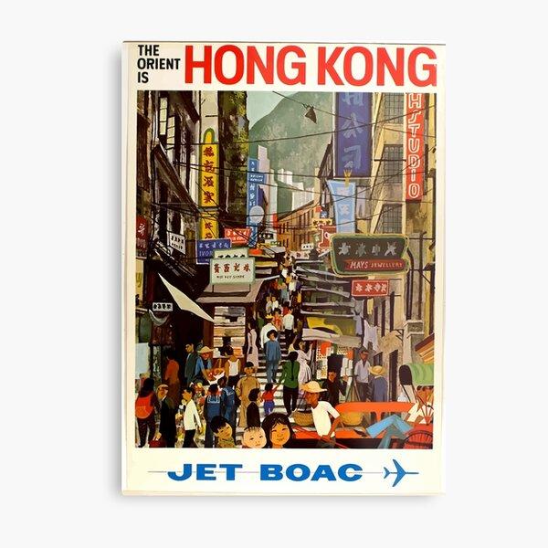 Vintage Airline Hong Kong China Travel Metal Print