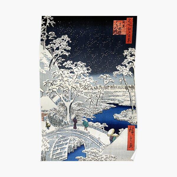 Utagawa Hiroshige Meguro Drum Bridge and Sunset Hill Poster