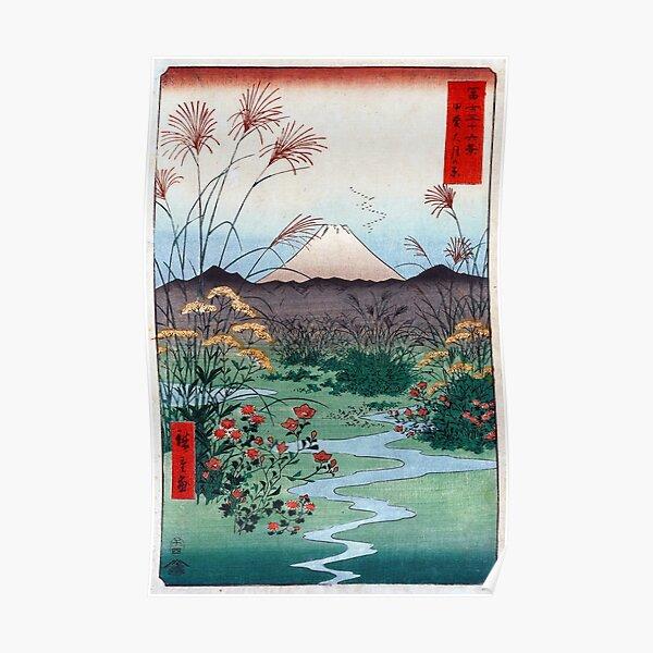 Utagawa Hiroshige Ōtsuki Plain in Kai Province Poster