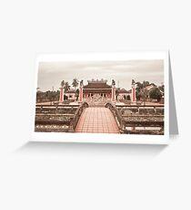 Khổng Miếu - Hội An Greeting Card