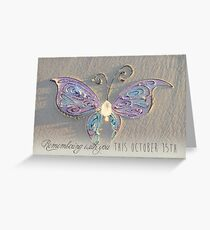 October 15th Butterfly - Girl Greeting Card