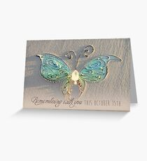 October 15th Butterfly  Greeting Card