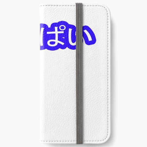 Senpai iPhone Wallet