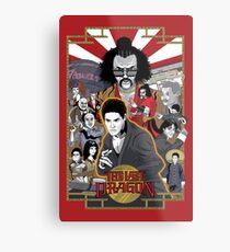 The Last Dragon Glow Movie Poster Metal Print