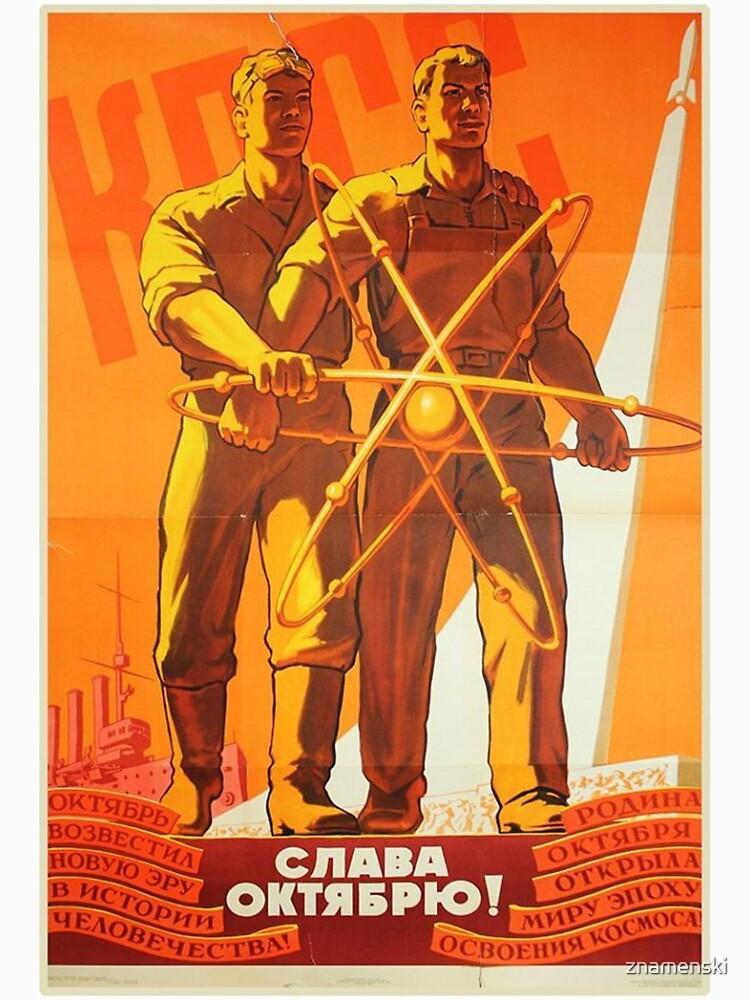 Soviet political poster: Glory to October. Советский политический плакат: Слава Октябрю by znamenski