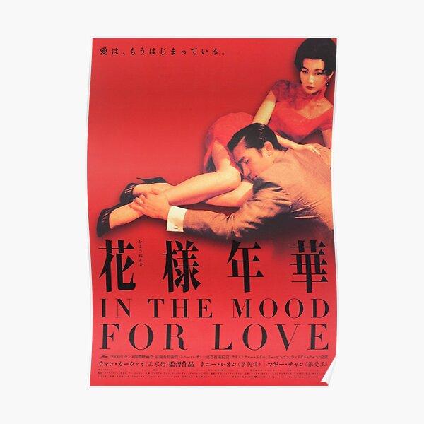 Affiche japonaise dans l'humeur pour l'amour Poster