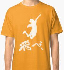 Haikyuu Hinata Tobe(FLY) WHITE Classic T-Shirt