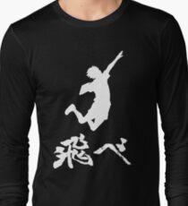 Haikyuu Hinata Tobe(FLY) WHITE Long Sleeve T-Shirt