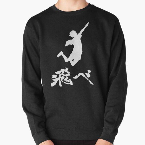 Haikyuu Hinata Tobe(FLY) WHITE Pullover Sweatshirt