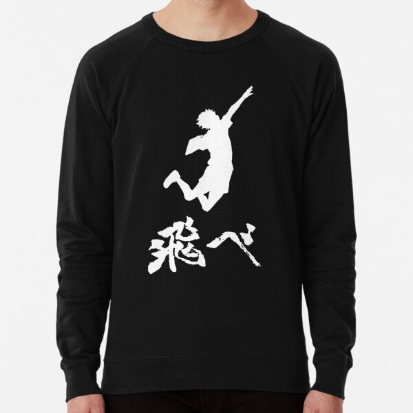 Haikyuu Hinata Tobe (FLIEGEN) WEISS Leichter Pullover