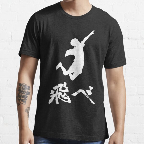 Haikyuu Hinata Tobe(FLY) WHITE Essential T-Shirt