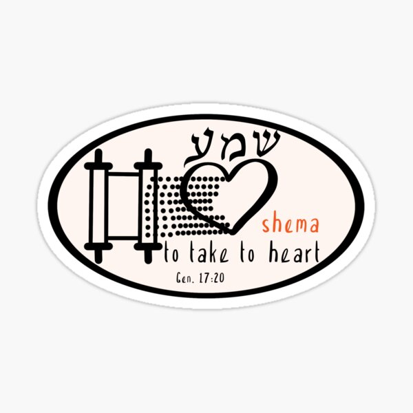 Shema Sticker