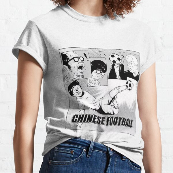 Chinese Football (Self-Titled) Classic T-Shirt