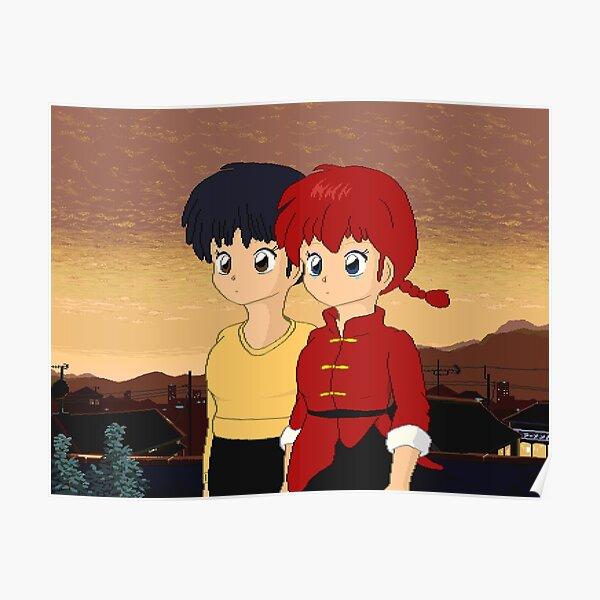 Ranma 1/2 - Ranma and Akane at Sunset - Pixel Art Poster