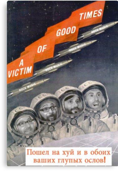 COMRADE VICTIM OF THE GOOD TIMES by SansComicSans