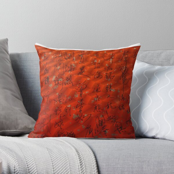 Chinese red texture Throw Pillow