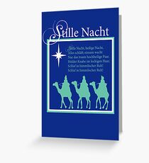 Stille Nacht Christmas - German Silent Night Greeting Card