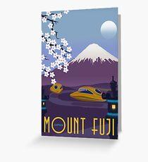 Race to Mount Fuji Greeting Card