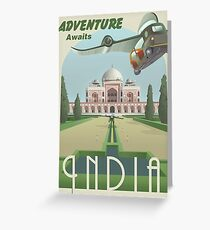 Adventure Awaits in India Greeting Card