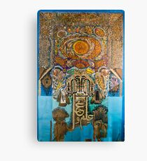 Arz-o-Samawat (The Earth and the Skies) Canvas Print