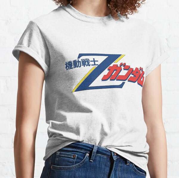 Gundam Zeta - Title Logo JP Classic T-Shirt