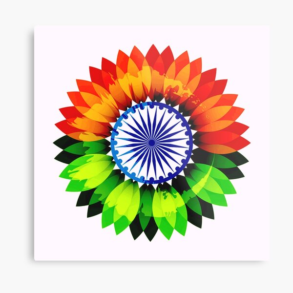 Tricolour Digitally Created Flower Pattern Design Metal Print