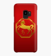 Chinese Zodiac Year of The Horse Symbol Case/Skin for Samsung Galaxy