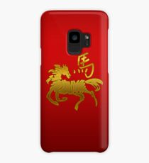 Year of The Horse Abstract T-Shirts Gifts Case/Skin for Samsung Galaxy