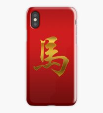 Chinese Zodiac Horse Character T-Shirts Gifts iPhone Case