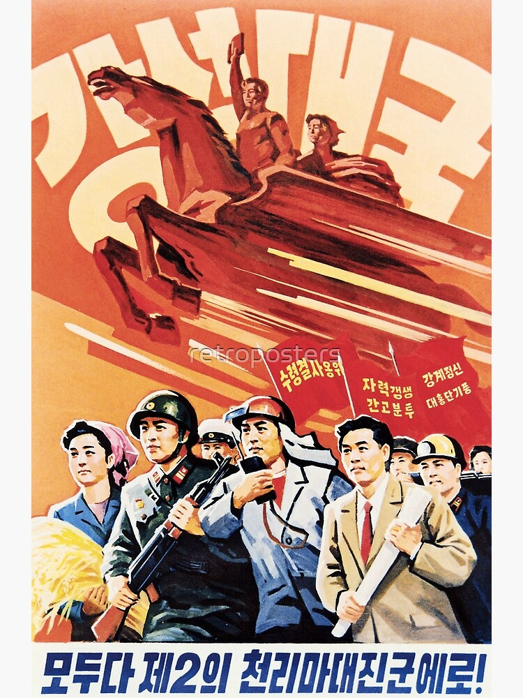 All together on the second cholima march! North Korea Revolution Propaganda by retroposters