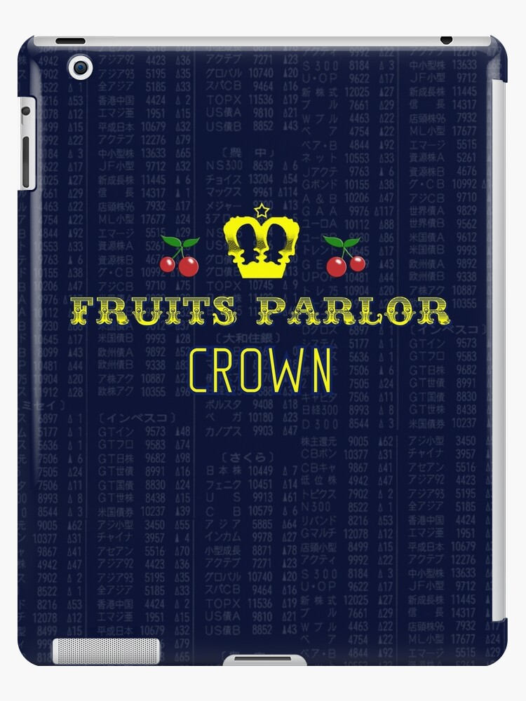 Crown Fruits Parlor by initiala