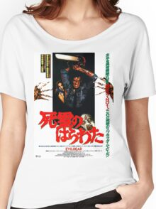 Evil Dead Poster  Women's Relaxed Fit T-Shirt