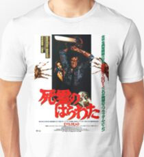 Evil Dead Poster  Slim Fit T-Shirt